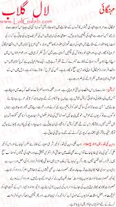 inflation essay in urdu price hike in inflation and its  inflation essay in urdu price hike in inflation and its reasons types