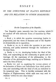critical commentaries and studies on plato s republic vols  plato s republic the greek text edited notes and essays vol 2