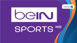 تردد قناة bein sport المفتوحة 1 و 2 الجديد 2021 - سوق التطبيقات