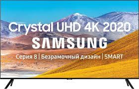 Купить LED <b>телевизор SAMSUNG</b> UE55TU8000UXRU <b>Ultra HD</b> ...