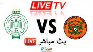 مشاهدة مباراة الرجاء ونهضة بركان اليوم 03102021 في الدوري المغربي » وكالة  الوطن الإخبارية