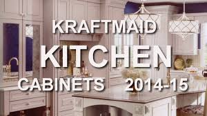 Kitchen Cabinet Catalogue Kraftmaid Kitchen Cabinet Catalog 2014 15 At Home Depot Youtube