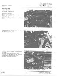 honda magna wiring simple wiring diagram vf750c shop manual 85 honda magna honda magna v45 vf750c shop manual