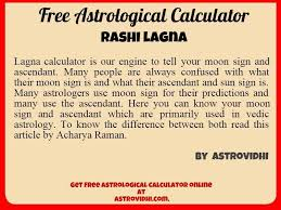 Free Rashi Chart Lagna Calculator Help To Calculate The Moon Sign Or Birth