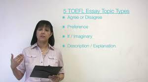 toefl essay types essay patterns