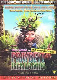 Amazon.co.jp: Praybeyt Benjamin - Vice Ganda: DVD