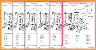 Year 5 Times and Divide by 10, 100 and 1000 Worksheet Colour by ...