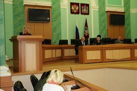 Контрольно счетная палата Брянской области приняла участие в  but comit 16 11 17 16 ноября 2017 года председатель Контрольно счетной палаты