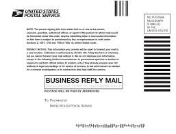 usps change of address form pdf 3575