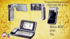 bộ sưu tập Nokia seris dòng N | Thế giới điện thoại [Điện Thoại Cổ] -  YouTube