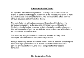 attribution theory essays causal attribution theory