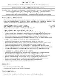 Retail Manager Job Description New Resume For Retail Job Objective