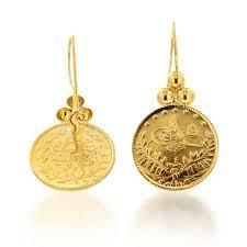 4.59 gr Tuğralı Altın Küpe - Kodu: 0112870 / Altınkaynak
