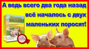"""Картинки по запросу Биопрепарат для очистки водоемов """" Биосток"""""""