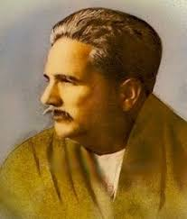 Brief Life Sketch of Allama Iqbal