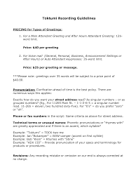 Professional Voicemail Greetings Free Gallery Greeting Card Examples