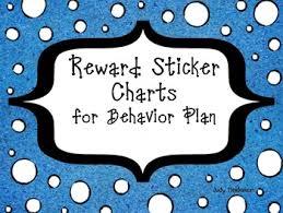 Reward Chart Ideas For Kindergarten Reward Sticker Charts And Sample Behavior Plan For Kindergarten