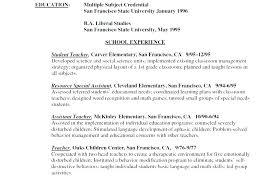 Teaching Objective For Resume High School Teacher Resume Examples ...