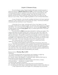 example of a compare contrast essay example of comparing and contrasting essay contrast comparison essay