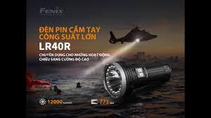 Review trên tay đèn pin siêu sáng 12000 Lumens Fenix LR40R - YouTube