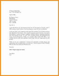 8 Basic Cover Letter Format Scholarship Letter