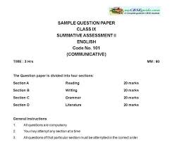 CBSE Sample Papers for Class        www cbse nic in TERI