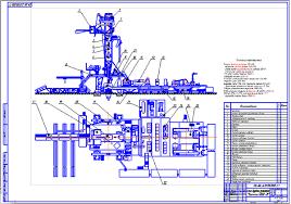 Поиск Клуб студентов Технарь  Выбор оборудования для разведочного бурения скважины глубиной 5600 метров Дипломная работа Оборудование для бурения