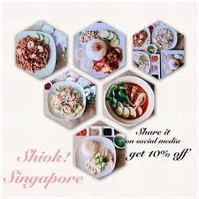 shiok singapore kitchen the best 390 photos 505 reviews singaporean 1137 chestnut st menlo park ca united states restaurant reviews phone