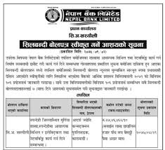 Bids And Tenders Nepal Letter Of Intern Civil And