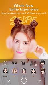 makeupplus your own virtual makeup artist apk 1