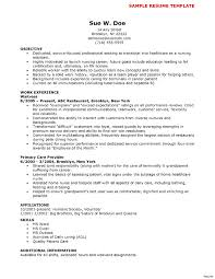 Additional Information On Resume Cv Samples For Graduate Students Student Resume Example Nursing 25