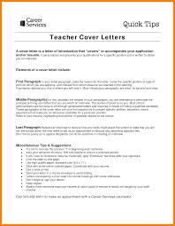 8 Art Teacher Cover Letter Quit Job Letter