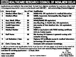 Job Chart Of Pharmacist Pharmacist Job In New Delhi Healthcare Medical