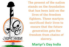 martyrs day sarvodaya diwas shaheed diwas essay speech  date of celebration