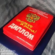 molochnaya mastika dlya obtyazhki torta запись пользователя Юля  Красный диплом