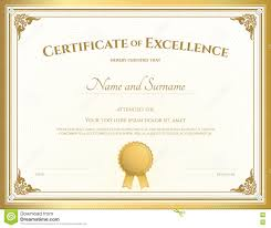 Certificate Of Excellence Template With Gold Border Stock