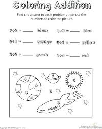 Free Coloring Pages For First Grade Free Math Coloring Pages Free