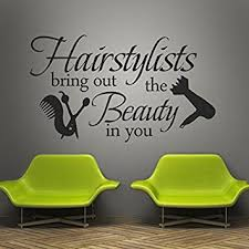 Beauty Salon Wall Quotes