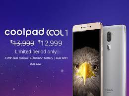 Coolpad Cool 1 (Silver, 4GB RAM + 32GB memory): Amazon.in ...