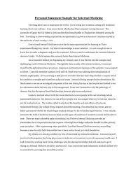 essay about self motivation