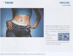 Philips | DDB | Philips Fisio 620