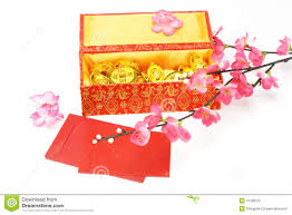 Small Picture Chinese New Year Gift Box Stock Photography Image 12788152