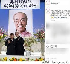 志村 けん 追悼 番組 視聴 率
