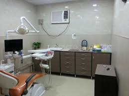 Cosmetica India Dental Skin Laser Hair Clinic Multi Speciality