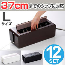 Table tap box L 12 pieces set (power cable box code storage cable storage  metal outlet extension code organizing power tap storage box OA tap)