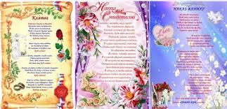Грамоты дипломы свидетельства свитки бланки к свадьбе Дизайн  Грамоты дипломы свидетельства