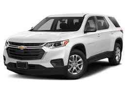 84 for sale starting at $7,990. 2020 Chevrolet Equinox Vs Chevrolet Traverse Chevrolet Center