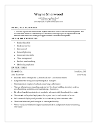 meat cutter resume