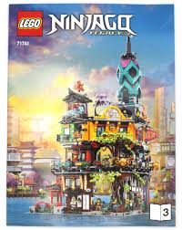 Review: 71741-1 - NINJAGO City Gardens   Rebrickable - Build with LEGO