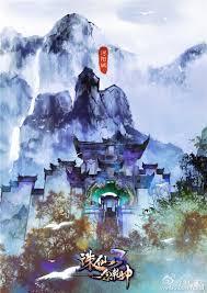 Ảnh vẽ phong cảnh game Tru Tiên 3 + phim Tru Tiên Thanh Vân Chí – Thương  Tâm Hoa Biện
